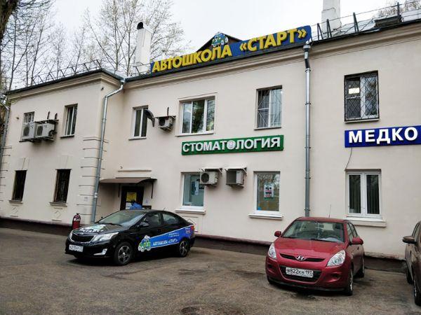 Отдельно стоящее здание на ул. Илимская, 5к1