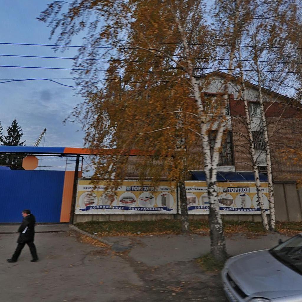 продажа помещений в БЦ на проезде Шабулина, 4А