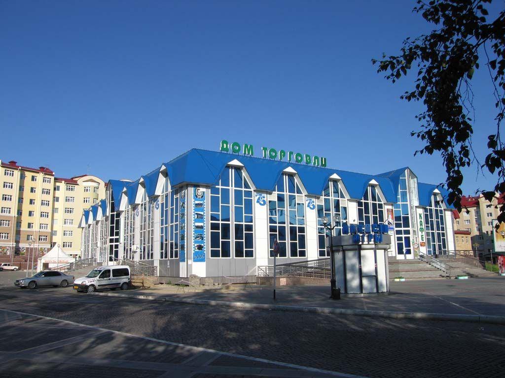 ТЦ Дом Торговли