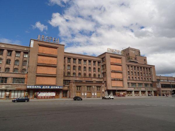 Административное здание ДК Кирова