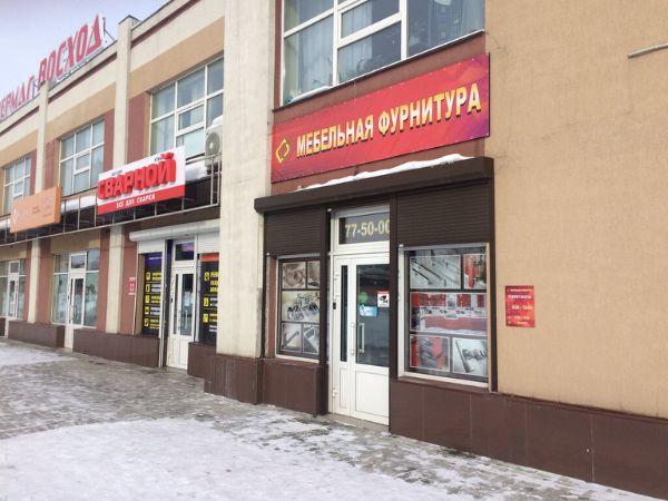 Торговый центр на ул. Луначарского, 93