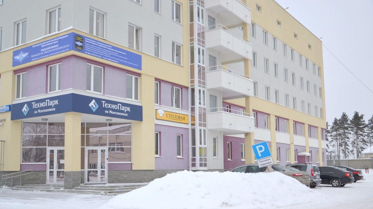 Бизнес Центр Технопарк на Монтажников
