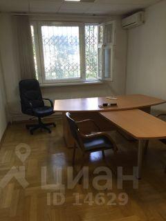 Аренда офиса в Москве от собственника без посредников Юности улица Аренда офиса 40 кв Гостиничная улица