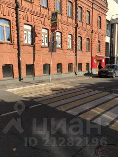Аренда офиса 30 кв Внуковская 1-я улица кредит частному лицу на коммерческую недвижимость