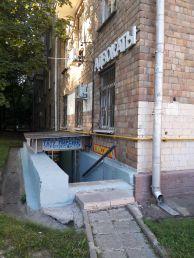 Сайт поиска помещений под офис Останкинская 2-я улица аренда офисов от собственников китай город