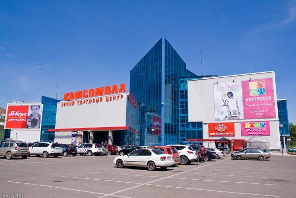 Торгово-развлекательный центр КомсоМОЛЛ