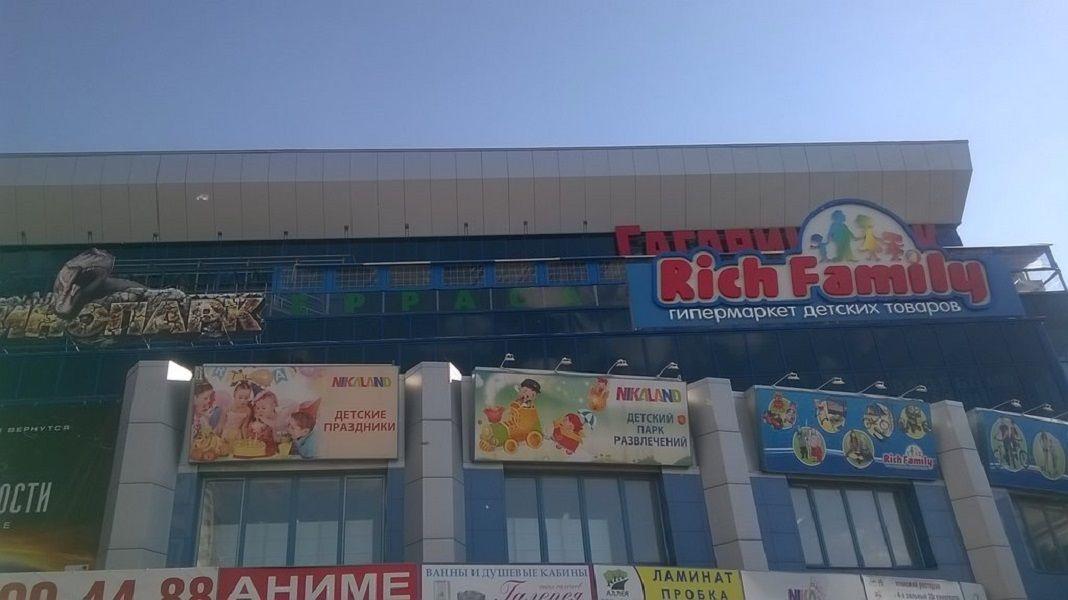 Торгово-развлекательном центре Гагарин Парк