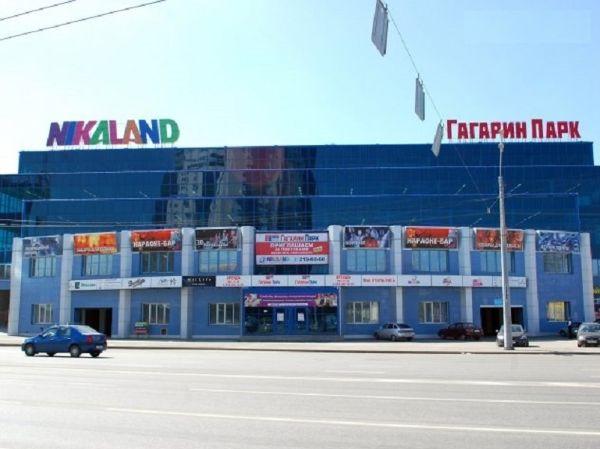 Торгово-развлекательный центр Гагарин Парк