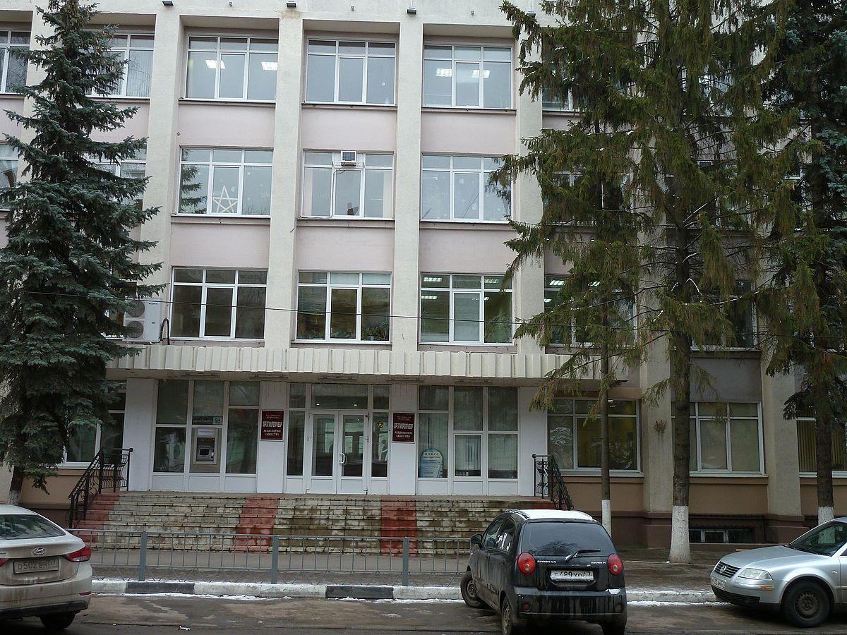 продажа помещений в БЦ на ул. Салтыкова-Щедрина, 34