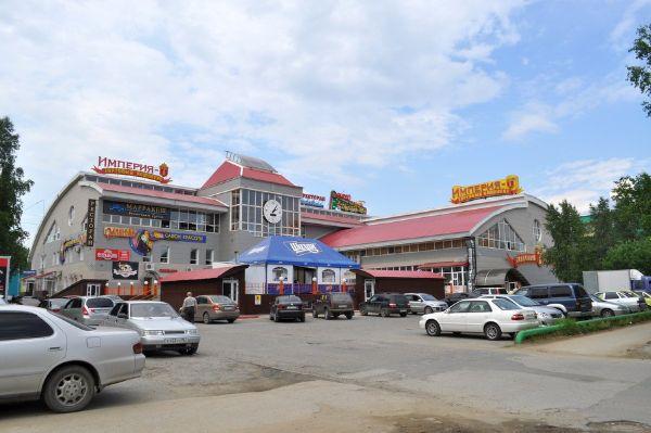 Торговый центр Империя-Т