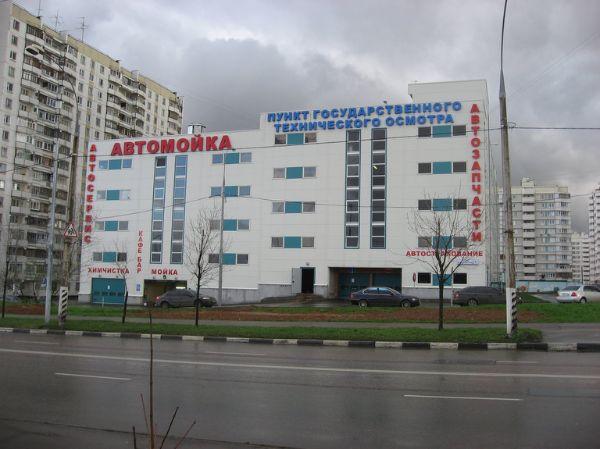 Торговый центр на ул. Куликовская, 5