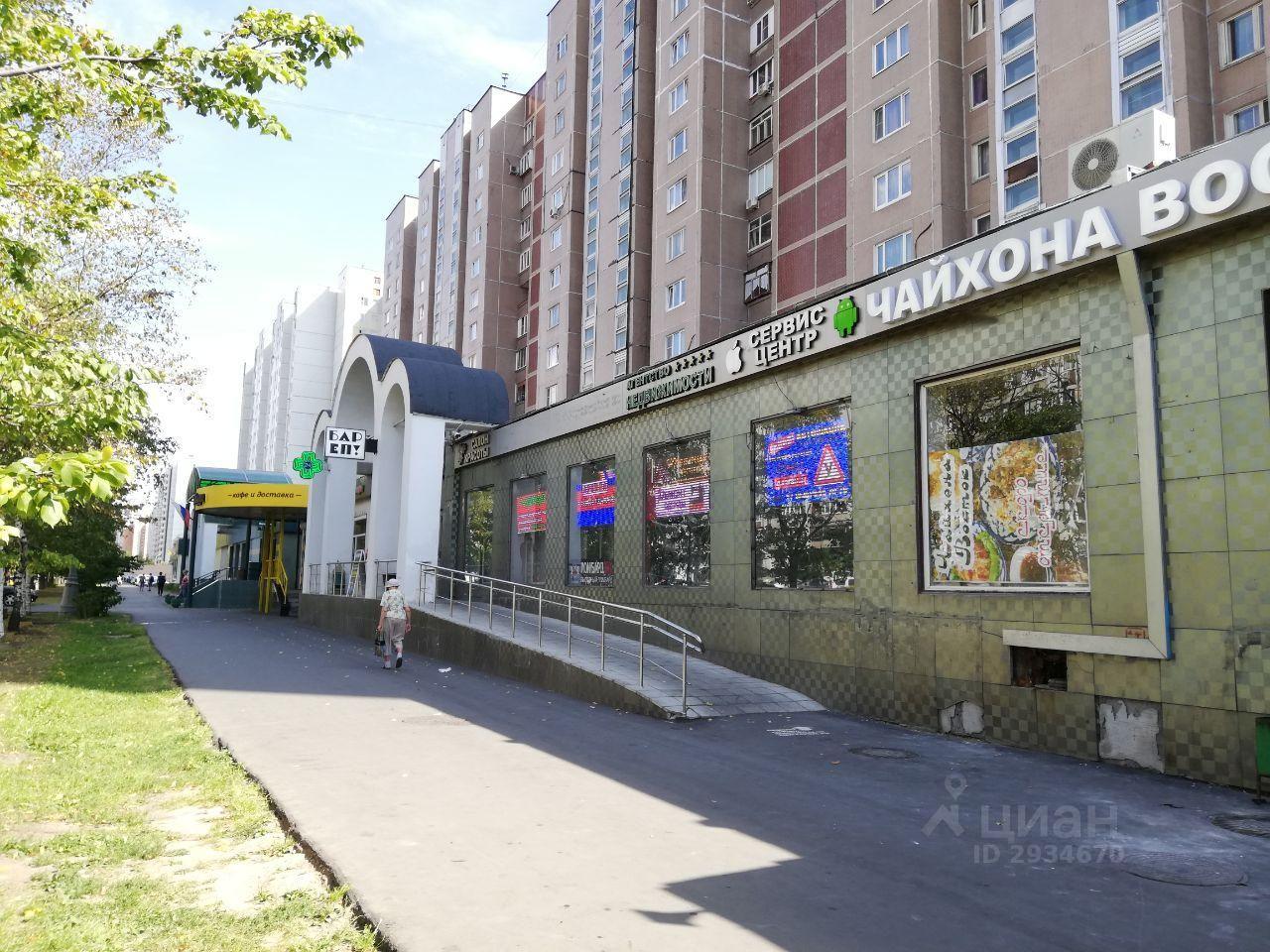 Коммерческая недвижимость Новомарьинская улица помещение для персонала Новокосинская улица