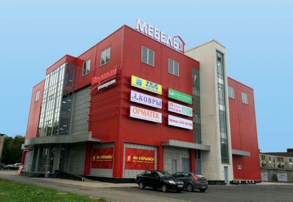 Специализированный торговый центр Мебель Дом