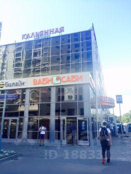 Аренда офиса 7 кв Сокольническая площадь готовые офисные помещения Красковский 1-й проезд