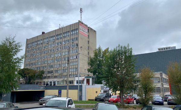 Бизнес-центр Промсвязь
