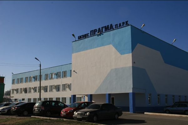 Бизнес-парк Прагма