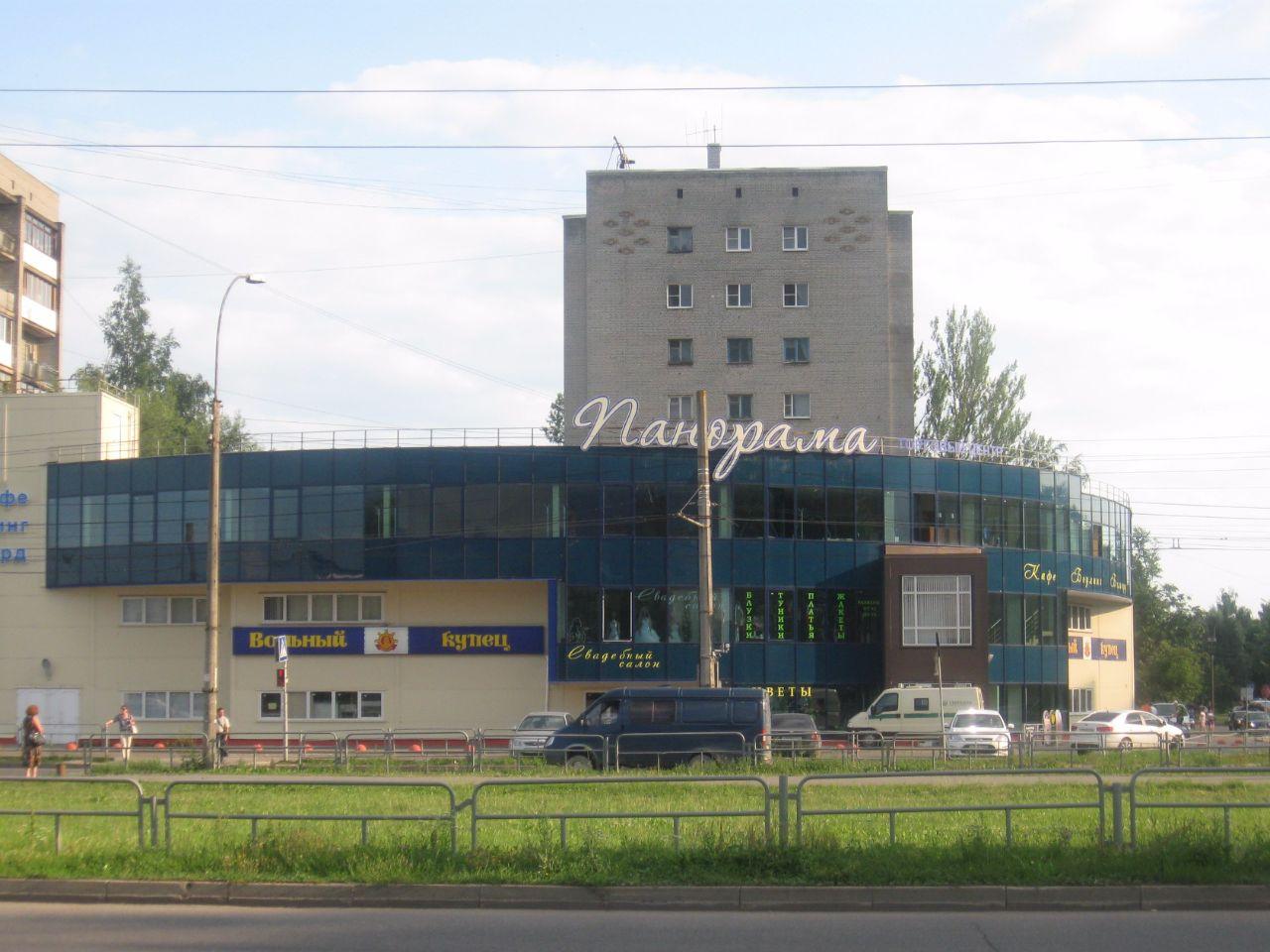 Агентства недвижимости великий новгород коммерческая недвижимость аренда офиса по ул кадетск