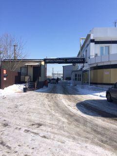 Аренда офиса 60 кв Хабаровская улица Аренда офиса Хилков переулок