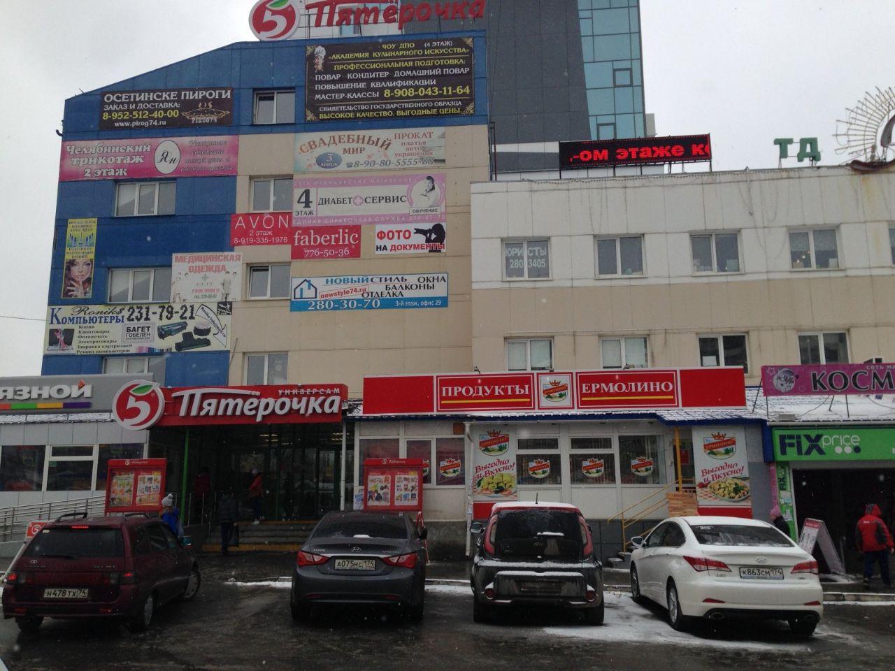 продажа помещений в ТЦ Беларусь