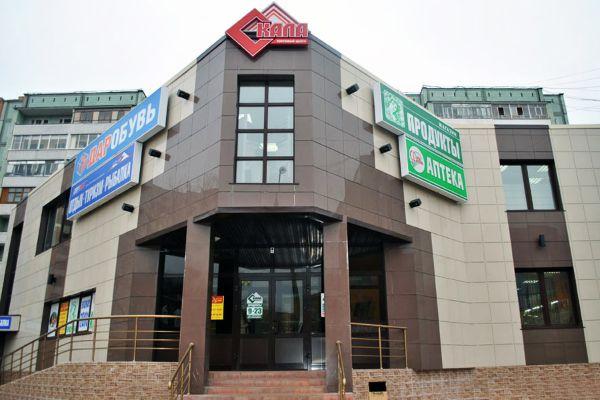 Торговый центр Скала