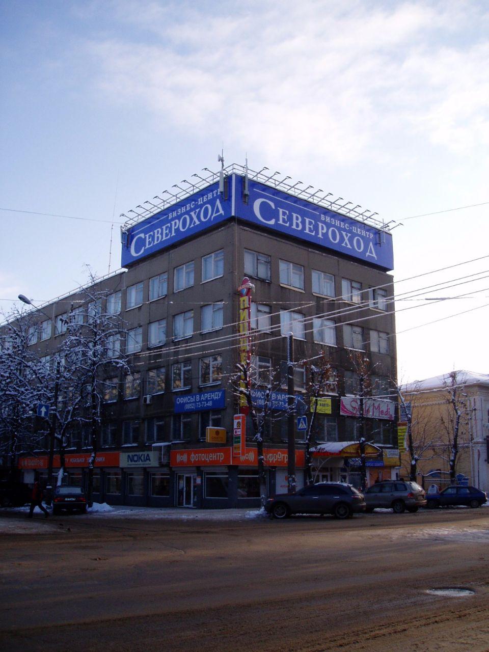 Аренда коммерческой недвижимости ярославль некрасова снять помещение под офис Икшинская улица