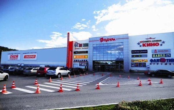 Торгово-развлекательный центр Форум