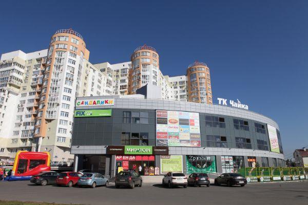 Торговый центр Чайка