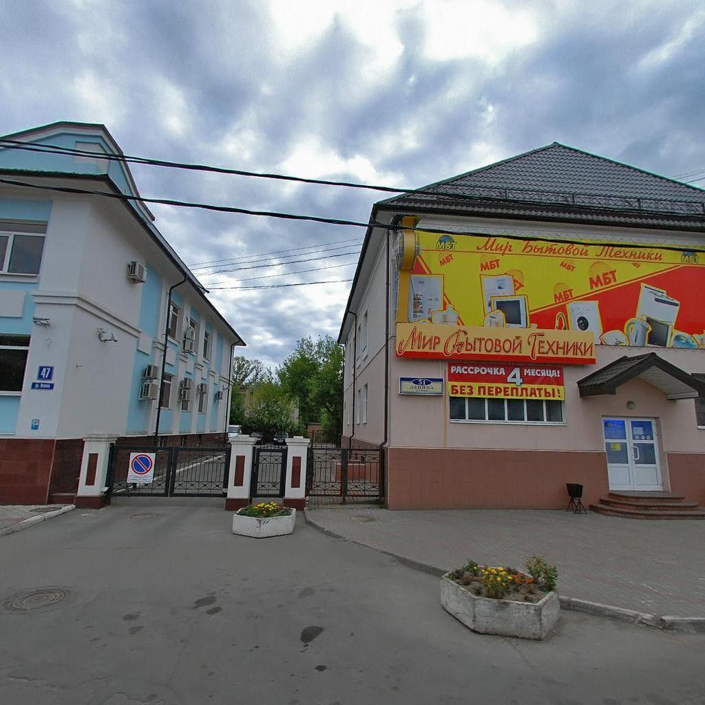 Торговом центре на ул. Ленина, 51