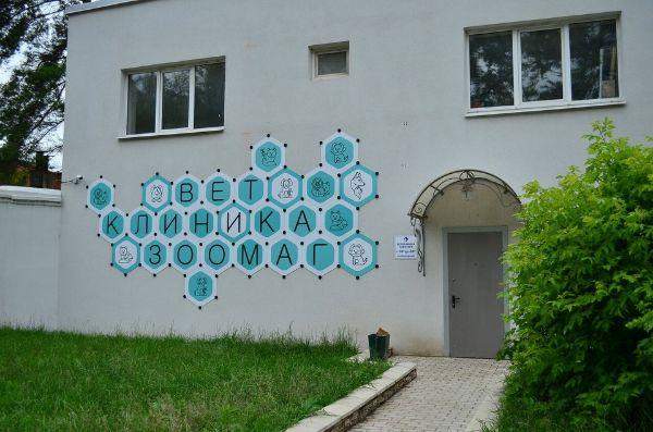 Отдельно стоящее здание на ул. Профессиональная, 135к20