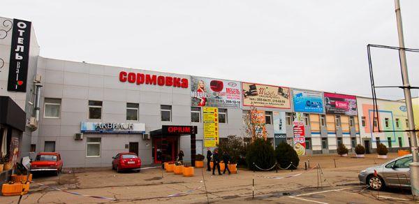 Бизнес-центр Сормовка