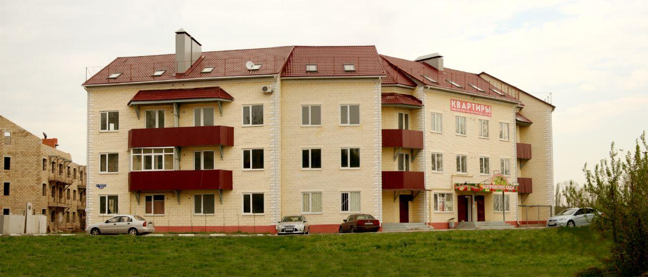 продажа квартир Прибрежный