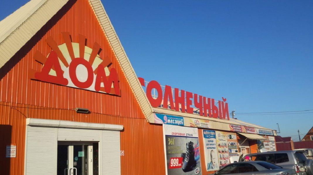 Поиск Коммерческой недвижимости Камова улица аренда офиса собственник м.новослободск
