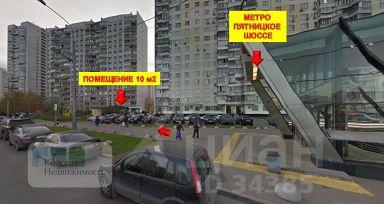 Аренда офисных помещений Митинский 3-й переулок Снять помещение под офис Башиловка Новая улица