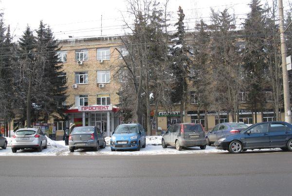 Торгово-офисный комплекс Проспект