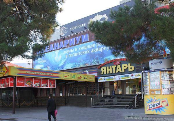 Торгово-развлекательный центр Янтарь