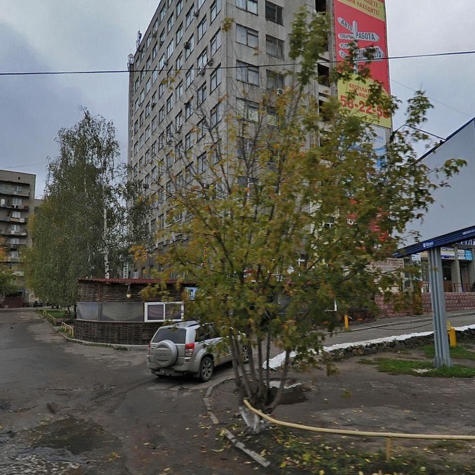продажа помещений в БЦ Чкалова 2