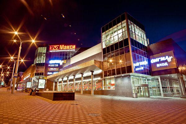 Торгово-развлекательный центр Макси