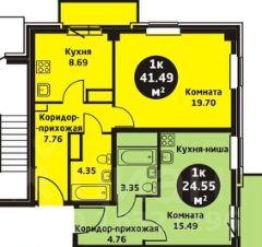 Уютный дом на Калинина