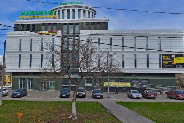 Торгово-офисный комплекс Мажамэль