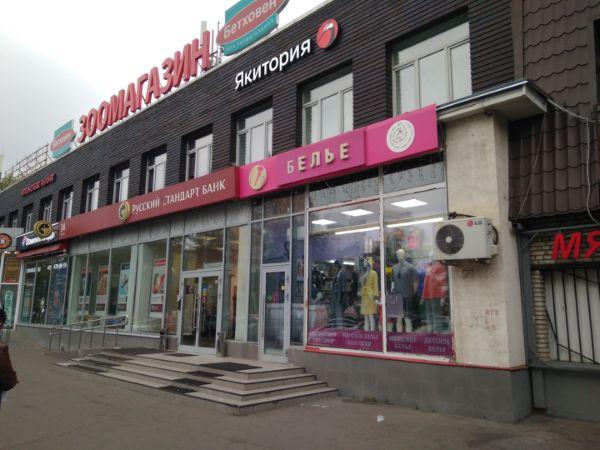 Торговый центр на Волгоградском проспекте, 133