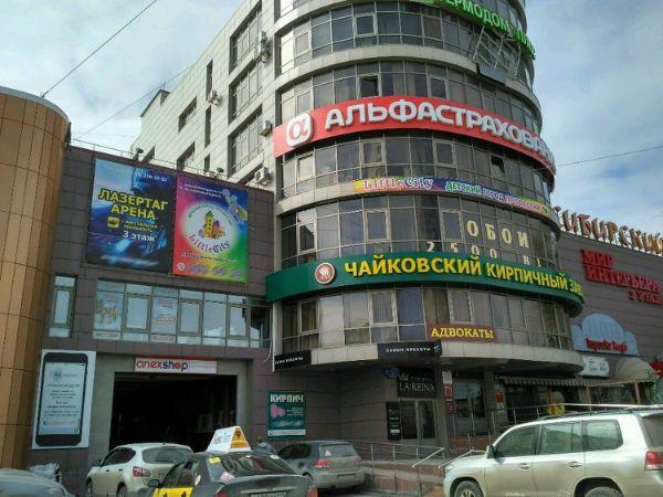 Торгово-деловой комплекс Сибирский
