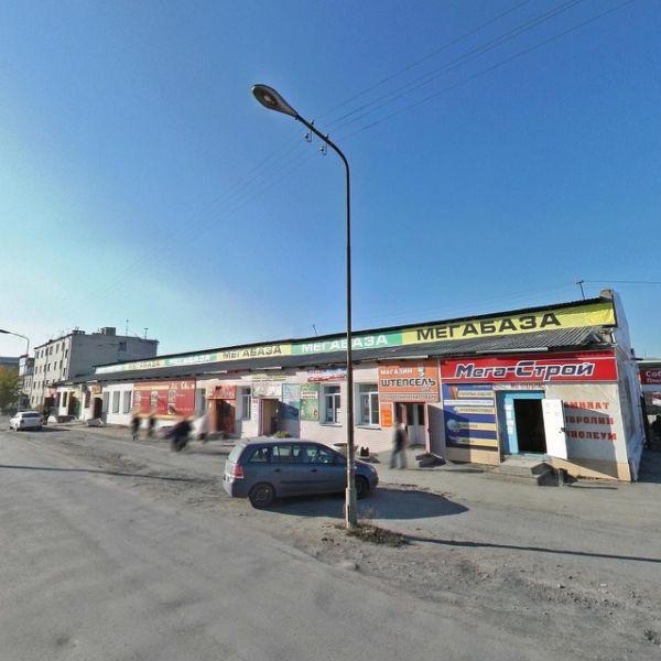 Торговый центр на ул. Некрасова, 15Ас3