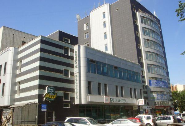 Бизнес-центр Геос