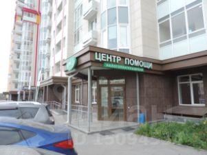 Аренда офиса 20 кв Циолковского улица Аренда офиса 35 кв Машкинское шоссе