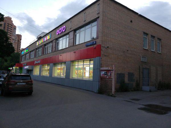Торговый центр на ул. Зеленодольская, 30