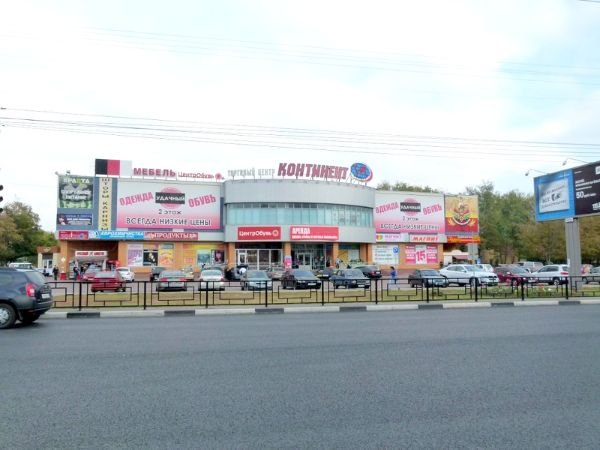 Торговый центр Континент