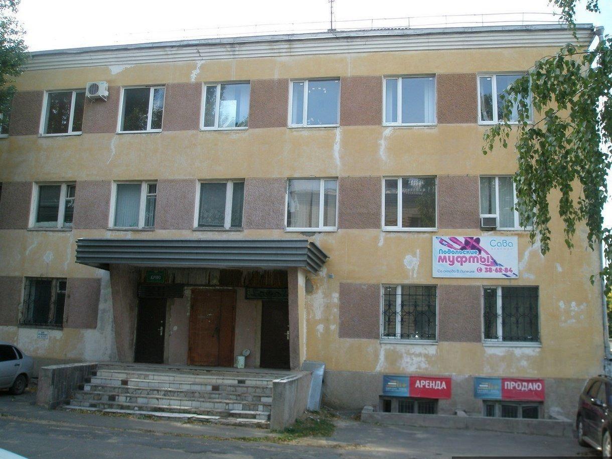 аренда помещений в БЦ на ул. Гайдара, 2Б