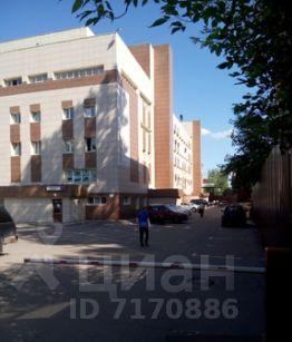Снять офис в городе Москва Лесопарковая