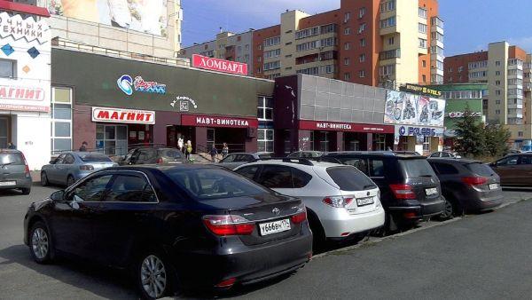 Торговый комплекс Академический