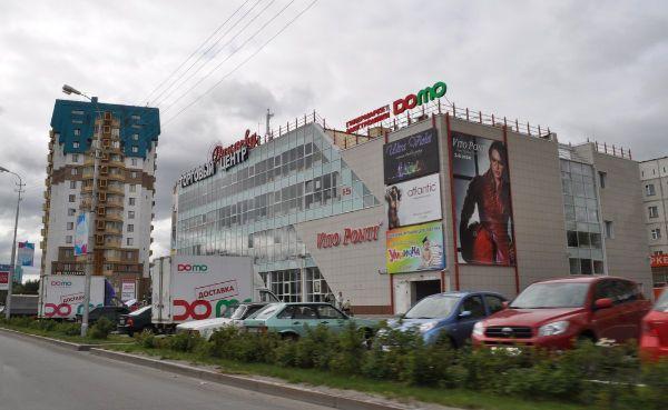 Торговый центр Рандеву